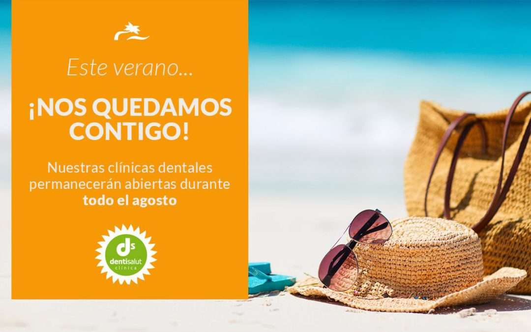 Este verano… ¡Nos quedamos contigo!